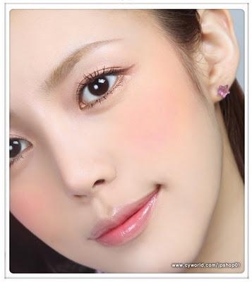 Diy Girl Next Door Korean Makeup Amazingmakeups Com